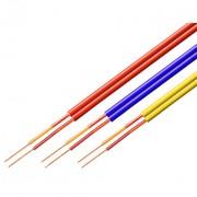 Kabel mikrofonski 2x0.14 mm2 FLAT
